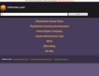 mihomei.com screenshot