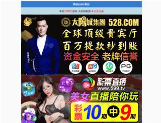 mihov-bg.com screenshot