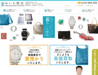 miichi-shichiho.com screenshot