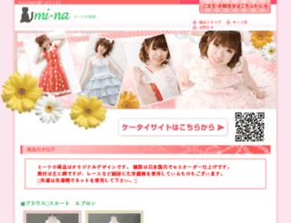 miinanoheya.com screenshot