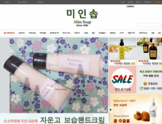 miinsoap.com screenshot