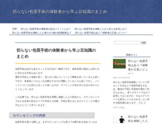 mij-a-porter.com screenshot