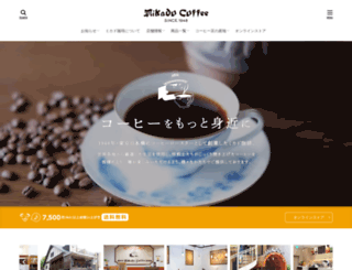 mikado-coffee.com screenshot