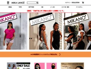 mikalance.jp screenshot