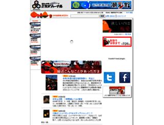 mikame.net screenshot