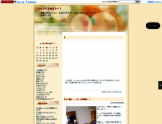 mikan.ashita-sanuki.jp screenshot