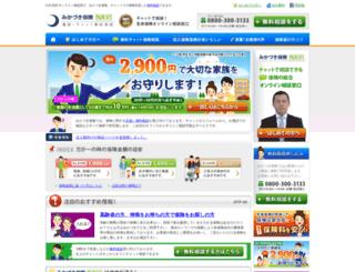 mikazuki-navi.jp screenshot
