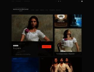mikhailovsky.ru screenshot