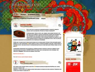 mikiblue.com screenshot