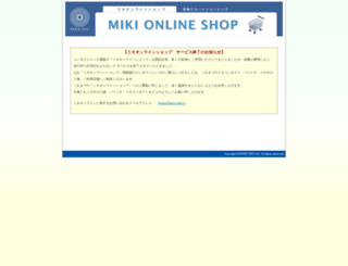 mikipal.net screenshot