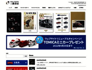 mikipress.com screenshot