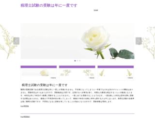 mikkili.com screenshot