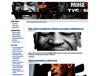 mikky-market.ru screenshot