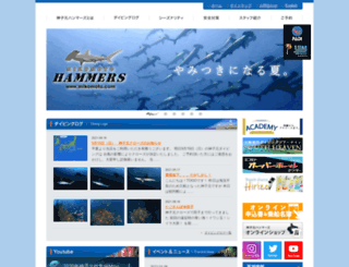 mikomoto.com screenshot