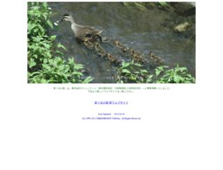 mikoshi.com screenshot