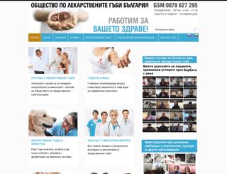 mikoterapia.bg screenshot