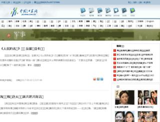 mil.jschina.com.cn screenshot