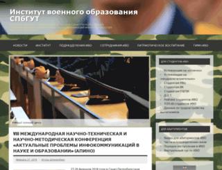 mil.sut.ru screenshot