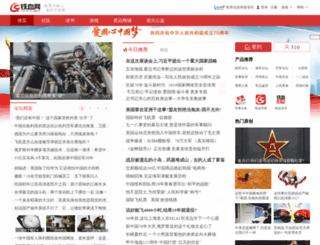 mil.tiexue.net screenshot