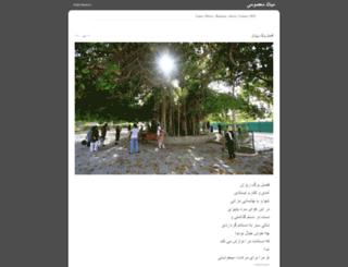 milad.akkasee.com screenshot