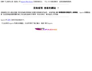 milbemax.com screenshot