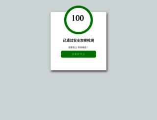 milchcheese.com screenshot