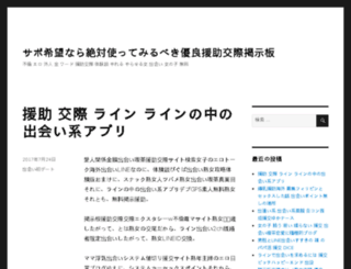 mildlycreative.com screenshot