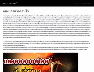 mileagespreadsheet.com screenshot