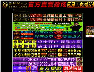 milegasl.com screenshot