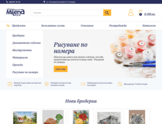 milenastyle.com screenshot