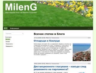 mileng.eu screenshot