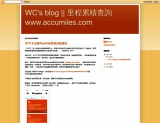 milesandinfo.blogspot.in screenshot