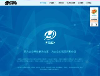 miletu.com screenshot
