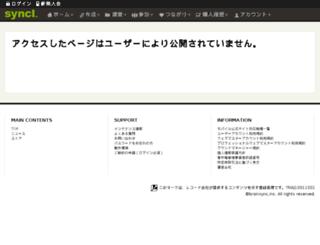 mileycyrus.syncl.jp screenshot