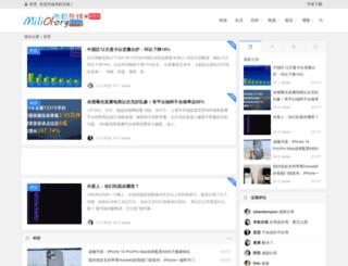 miliol.org screenshot