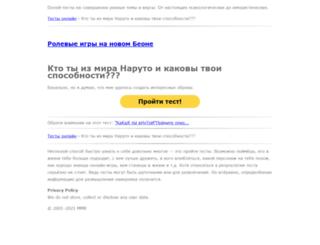 milita7.ltalk.ru screenshot