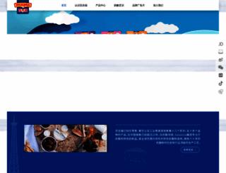 milkana.com.cn screenshot
