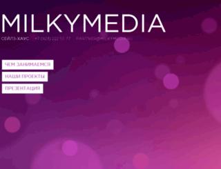 milkymedia.ru screenshot