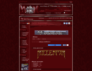 millenium.metallibrary.ru screenshot