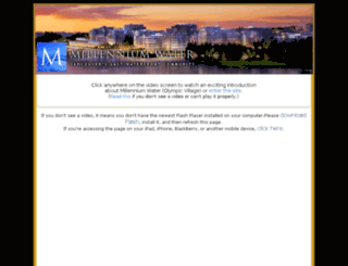 millenniumwater1.com screenshot