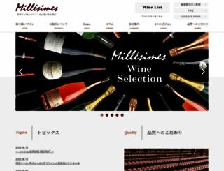 millesimes.co.jp screenshot