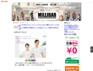 millibar.hamazo.tv screenshot