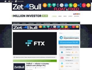 millioninvestor.com screenshot