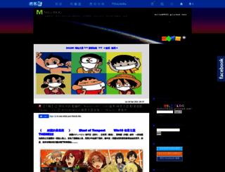 milo0922.pixnet.net screenshot