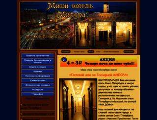 miloraspb.ru screenshot