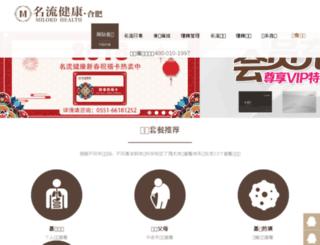 milord.com.cn screenshot