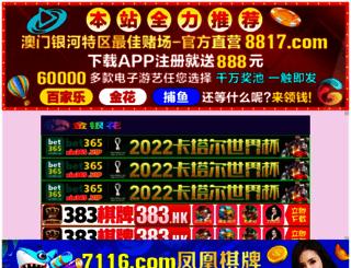 milyonreklam.com screenshot