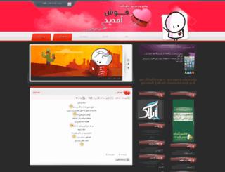 mim-maryam.rozblog.com screenshot