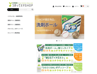 mima-shop.com screenshot
