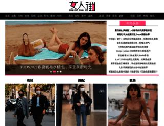 mimito.com.cn screenshot